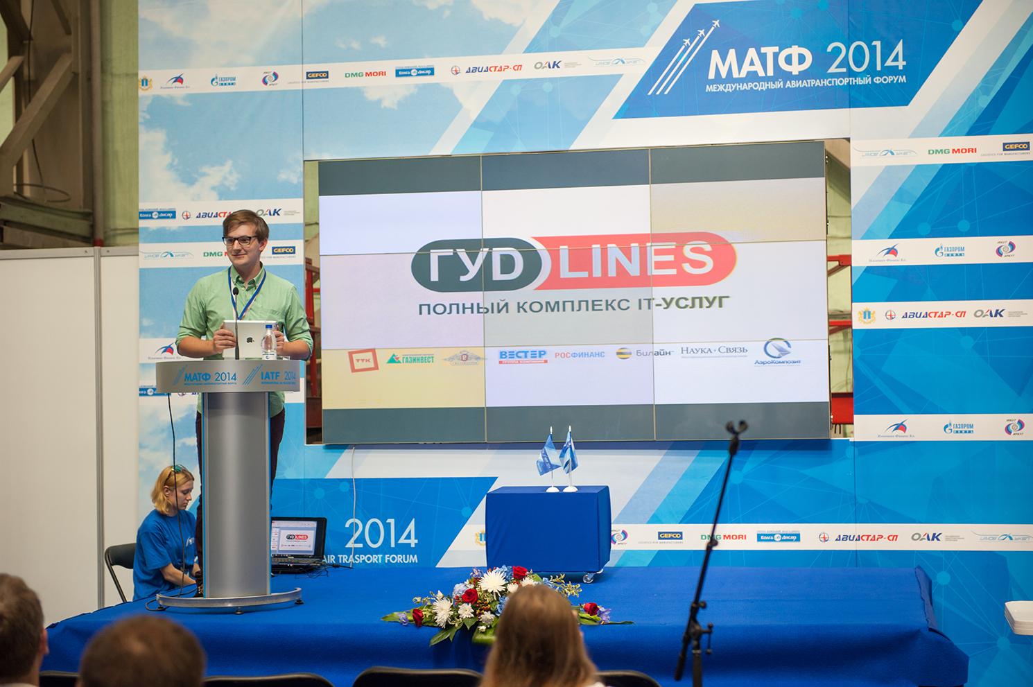 Рогозин, Левитин, Ливанов, Исайкин. Кто из VIPов посетит «МАТФ-2014»?