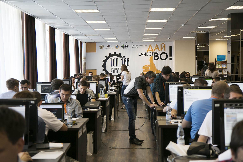 В Ульяновске выберут лучшего инженера России