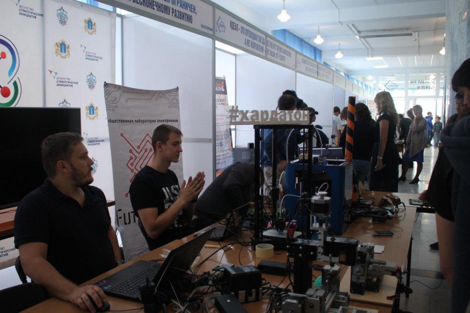 В УлГТУ проходит Международный Инновационный форум